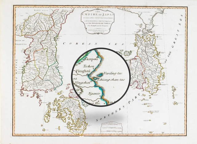 1794年英国で製作された『日本帝国図(THE EMPIRE OF JAPAN)』(1794)。平海(Pinghai)と書かれた東側の海に朝鮮の領土として鬱陵島(ウルルンド、Fanling-tao)と独島(Tchiang-chan-tao)が描かれている。 [写真 独島財団]