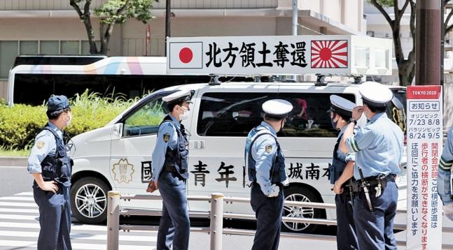 デモをする日本の極右団体 チャン・ジンヨン記者