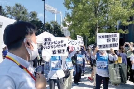 23日、五輪開会式が開催されたメインスタジアム付近では五輪中断を要求するデモが行われた。 チャン・ジンヨン記者