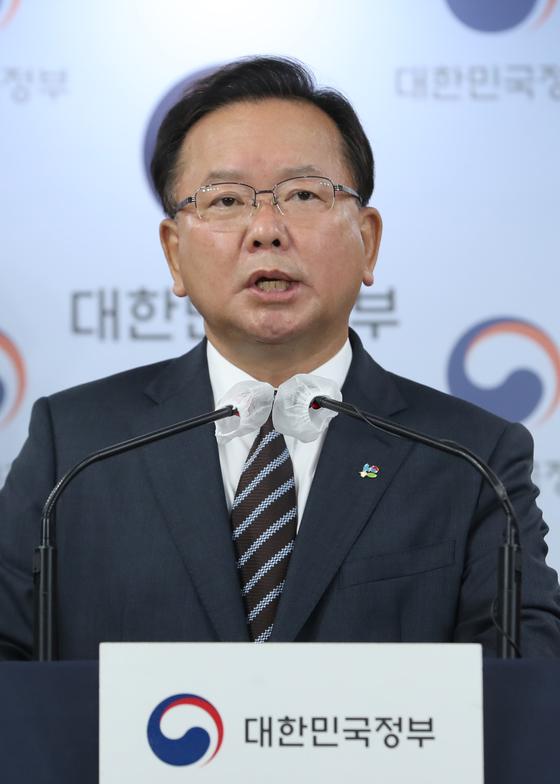 金富謙(キム・ブギョム)首相
