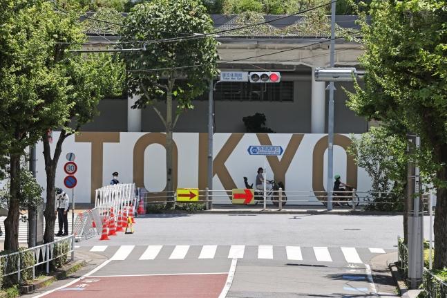 2020東京オリンピックスタジアム[写真 東京=オリンピック写真共同取材団]