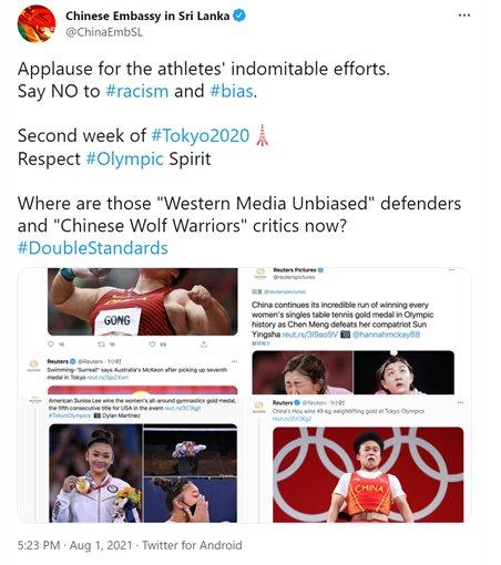 在スリランカ中国大使館がロイター通信の中国選手写真に対して不満を提起しながらSNSに投稿したコメントと写真。[写真 ツイッター キャプチャー]