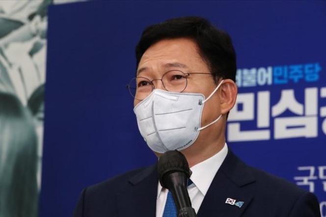宋永吉(ソン・ヨンギル)代表