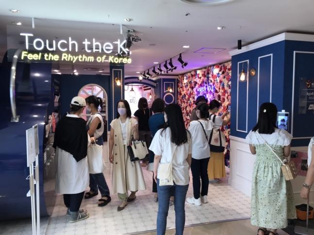 韓国トレンド体験館「Touch the K」の会場全景