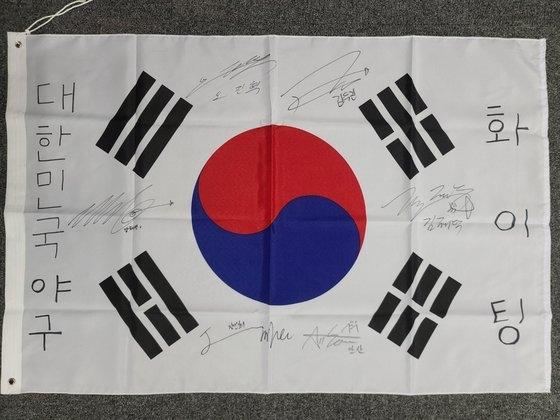4日、横浜スタジアムで行われた日本との準決勝で1塁ダグアウトに掲げられた太極旗。[写真 韓国野球委員 会]