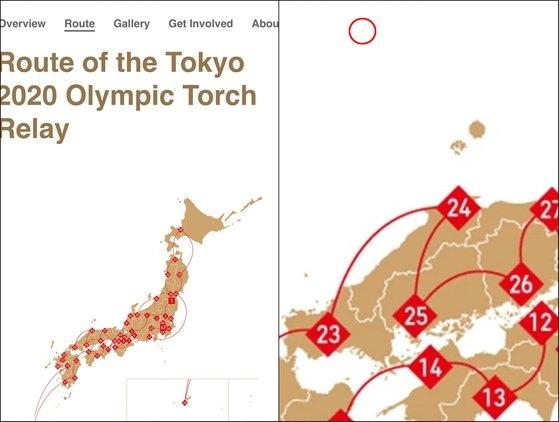 東京オリンピック組織委員会の公式ホームページに掲載された日本地図(左)。詳しく拡大(右)すると、独島が自国の領土のように表示されている。[徐ギョン徳教授のフェイスブック キャプチャー]