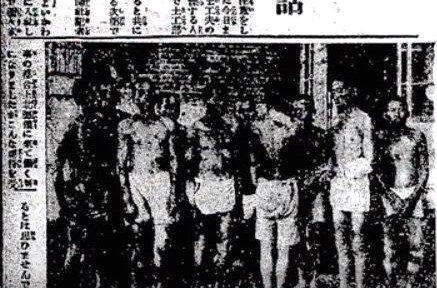 1926年9月9日、日本・旭川新聞に掲載された「北海道土木工事現場で虐待される人たち」と題した記事の日本人労務者の写真。[写真 イ・ウヨン博士]