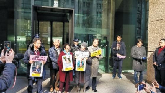 三菱重工業朝鮮女子勤労挺身隊被害者の梁錦徳(ヤン・クムドク)さん(左から3人目)と「名古屋三菱・朝鮮女子勤労挺身隊訴訟を支援する会」関係者が昨年1月17日、東京丸の内にある三菱重工業本社に要請書を伝達した後、外に出てきた様子。ユン・ソルヨン特派員。