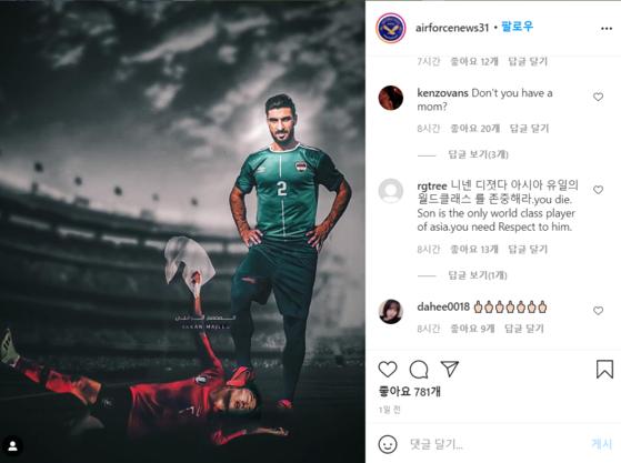 イラクの選手が韓国サッカー代表の孫興民(ソン・フンミン)の顔を踏みつけにしている合成写真。[写真 airforce31newsインスタグラム]