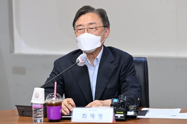崔在亨(チェ・ジェヒョン)前監査院長