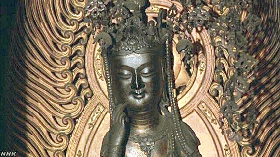 京都・妙伝寺の大きさ50センチメートルの半跏思惟像。[写真 ニューシス]