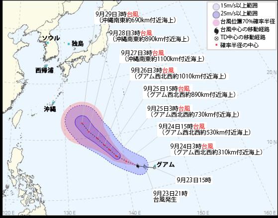 台風16号の予想進路[写真 韓国気象庁]