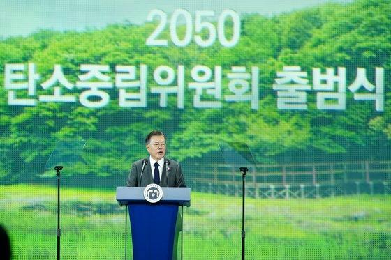 今年5月29日、ソウル東大門デザインプラザで開催された2050炭素中立委員会発足式に出席し、激励の言葉を述べる文在寅(ムン・ジェイン)大統領。 青瓦台写真記者団