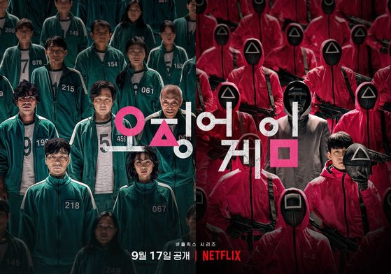 Netflix(ネットフリックス)の韓国オリジナルシリーズ『イカゲーム』のポスター。[写真 Netflix]