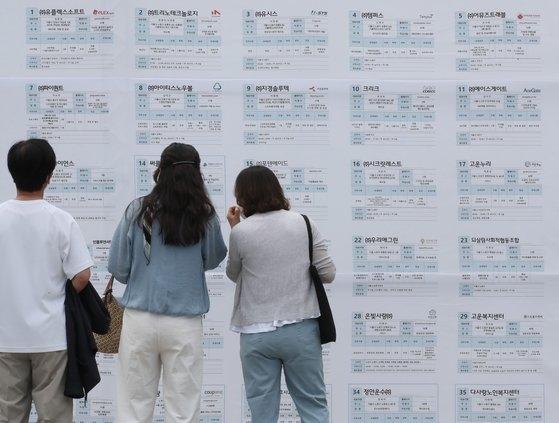 昨年7月15日午前、ソウル蘆原区(ノウォング)の中溪近隣公園で開かれた2020蘆原区雇用博覧会で市民が参加会社リストを確認している。 ウ・サンジョ記者