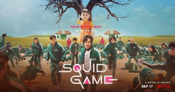 韓国版デスゲーム『イカゲーム』。[写真 Netflix]