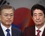 韓国と日本の相反した経済政策…何が変わったか<img class='tag02' src='https://images.joins.com/ui_joins/japan11/common/i_new.gif' alt='new' border='0' />