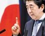 「日本、韓国に『G20サミットで首脳会談できない』伝達…立ち話程度は可能」<img class='tag02' src='https://images.joins.com/ui_joins/japan11/common/i_new.gif' alt='new' border='0' />